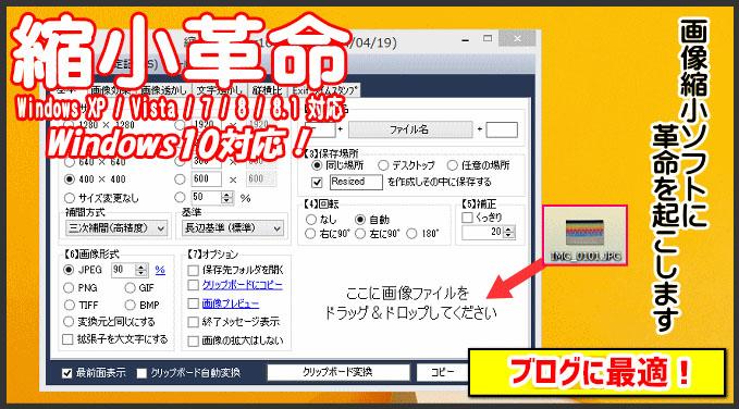 word ダウンロード 無料 windows8