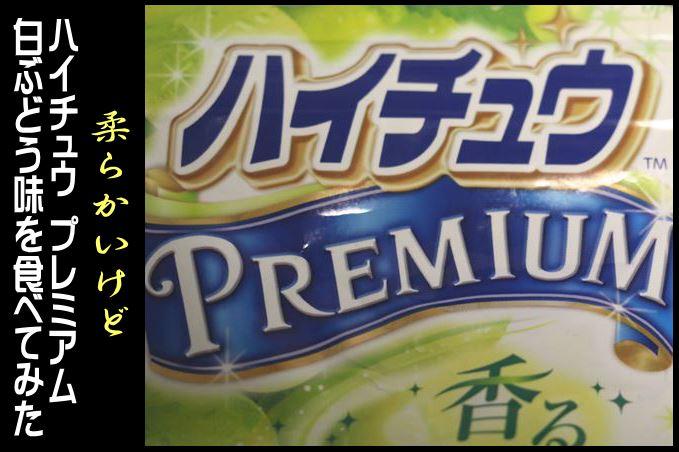 s-お菓子シリーズ