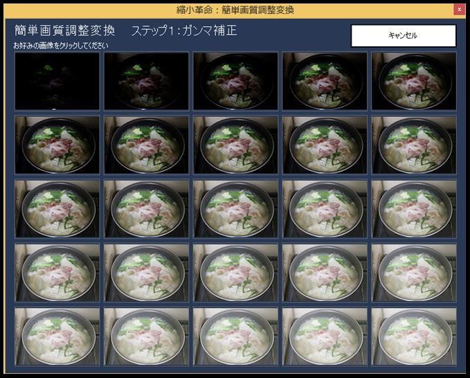 s-CB_0002