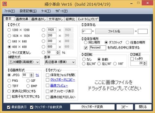 s-CB_0014