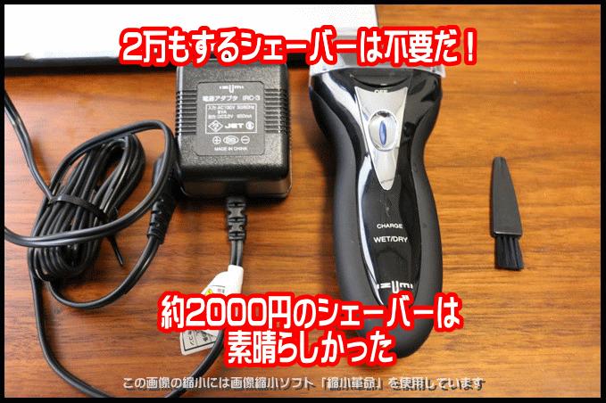 s-IMG_1060