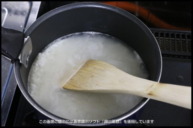 失敗!鍋でごはんを炊いてみたが固すぎる