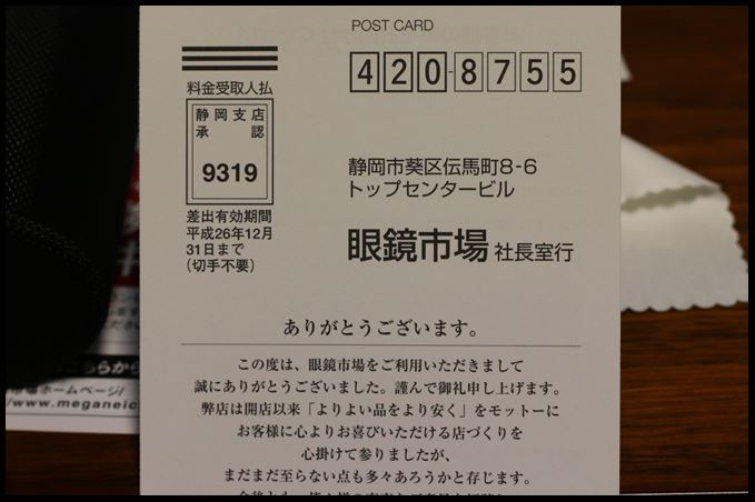 s-IMG_1826