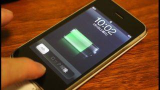 【iPhone批判】私をiPhone嫌いにした原因のiPhone 3G。昔のiPhoneはこんなにポンコツだった!
