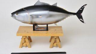 マグロ警報?水産庁がクロマグロ乱獲で「特別警報」を導入するらしい