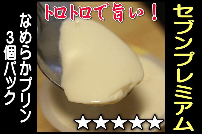 コストコ用 - コピー