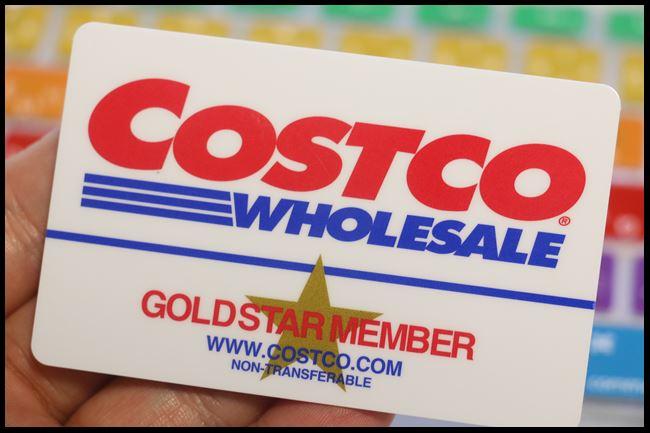 年会費4320円!コストコのゴールドスターメンバーになりました