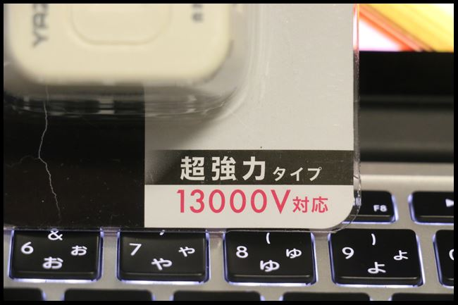 s-IMG_3475