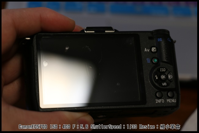 s-IMG_3993