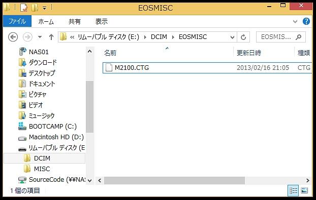 Canon製デジカメで作られる「EOSMISC」や「CANONMSC」フォルダーとは?