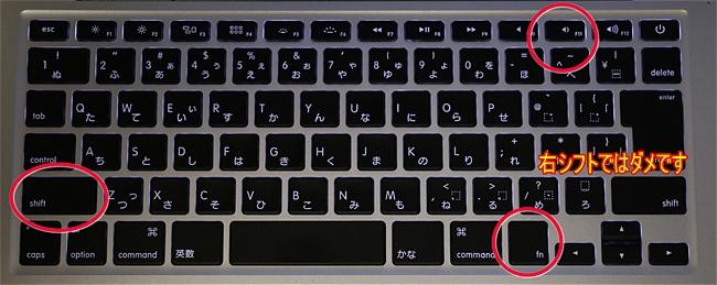 MacBook上のWindows(BootCamp)でプリントスクリーンする方法