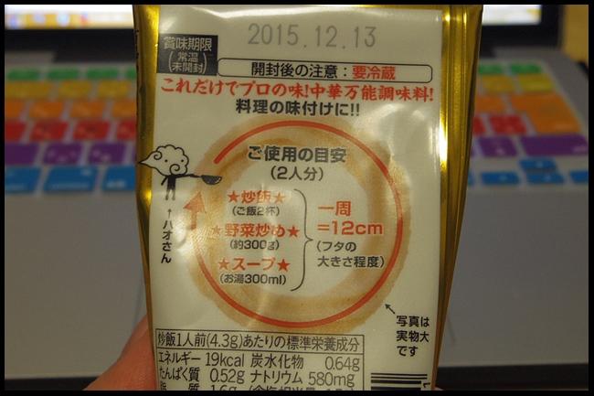 s-dIMGP4135