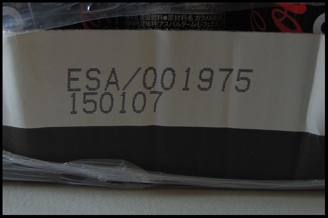 s-dIMGP4322