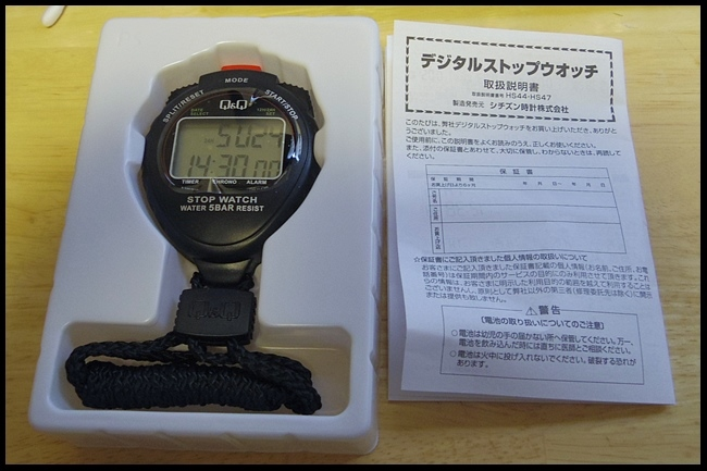 s-dIMGP4334