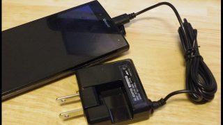 製造業者不明!激安スマートフォン充電器 AD-902 レビュー
