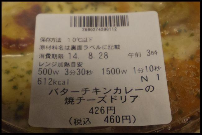 s-dIMGP4373