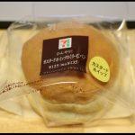 セブンイレブン「ひんやり!カスタードホイップのくりーむパン」が冷たくて旨い