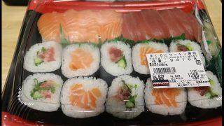 コストコで寿司を買う!1280円の「まぐろとサーモン寿司」を食べてみた
