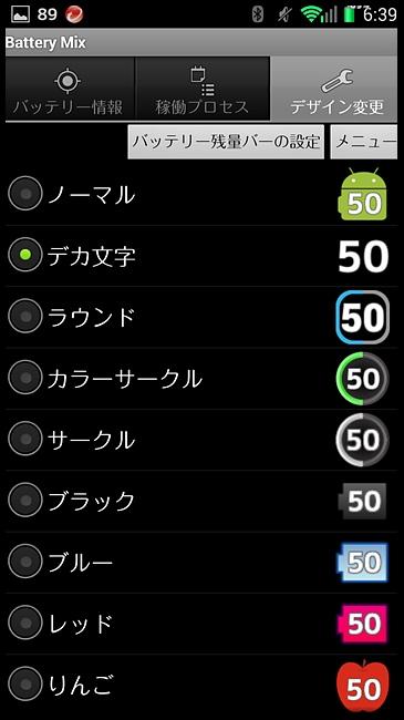s-dScreenshot_2014-08-26-06-39-27
