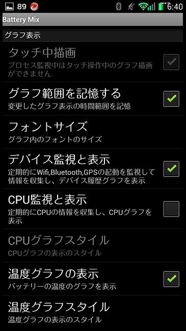 s-dScreenshot_2014-08-26-06-40-04