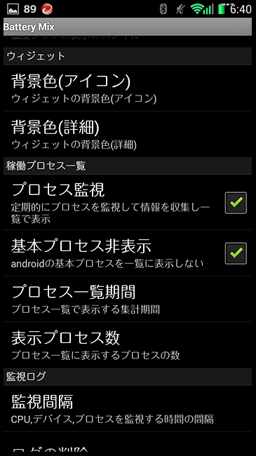 s-dScreenshot_2014-08-26-06-40-13