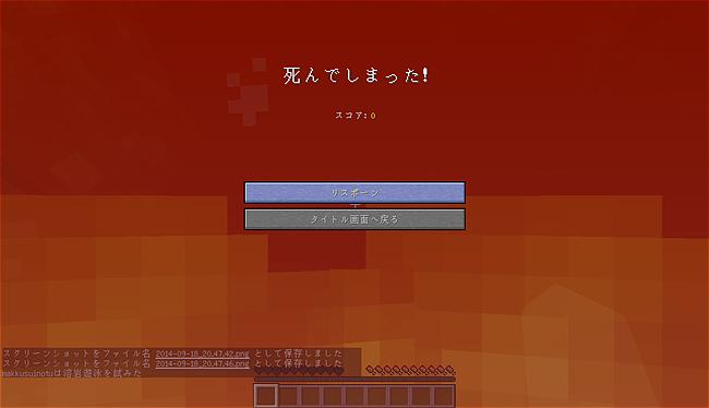 s-d2014-09-18_20.47.50