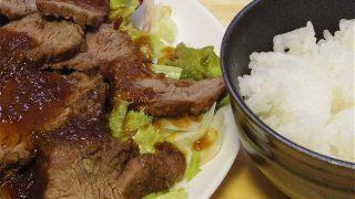 ローストビーフ作り編:コストコで巨大牛肉「USA ビーフ肩ロース カタマリ」を買ってみた【2】