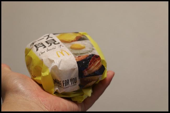 【怒り】チキンチーズ月見を注文したらチーズ月見が入っていた