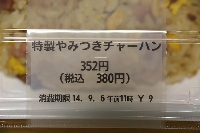 s-dIMG_4630