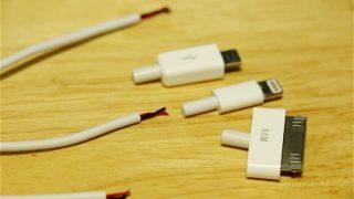 速攻で破壊!3in1 Lightning MicroUSB Dock connector 充電ケーブルは低品質だった