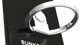BUNKER RINGを買ったと思ったら偽物のBunker Linkだった・・・