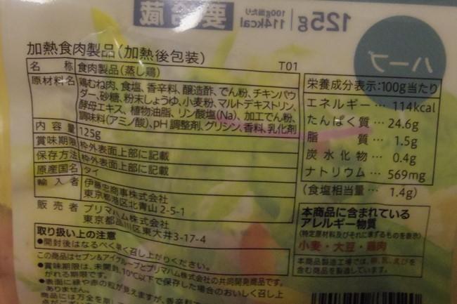 s-_IGP5437 - コピー