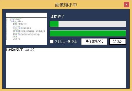 s-CB_0001