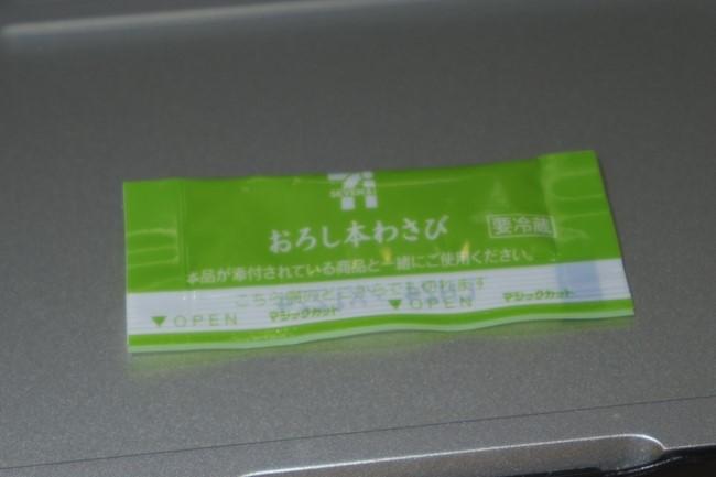 s-IMGP5092