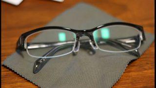 長期使用レビュー:眼鏡市場のフリーフィットって眼鏡はゴミだ!二度と眼鏡市場では買いません!