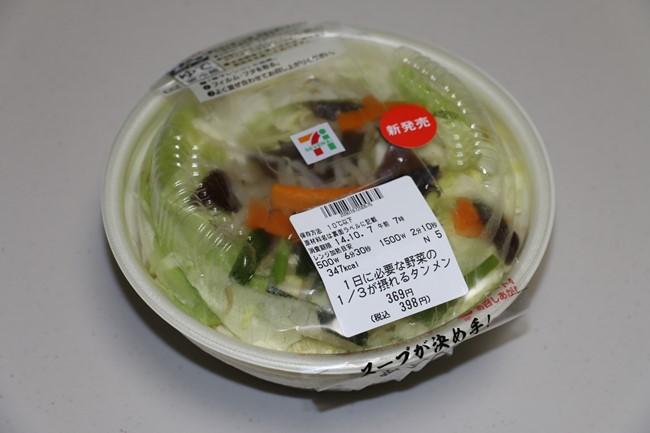 【レビュー】セブンイレブン「1日に必要な野菜の1/3が取れるタンメン」は低カロリーで旨い