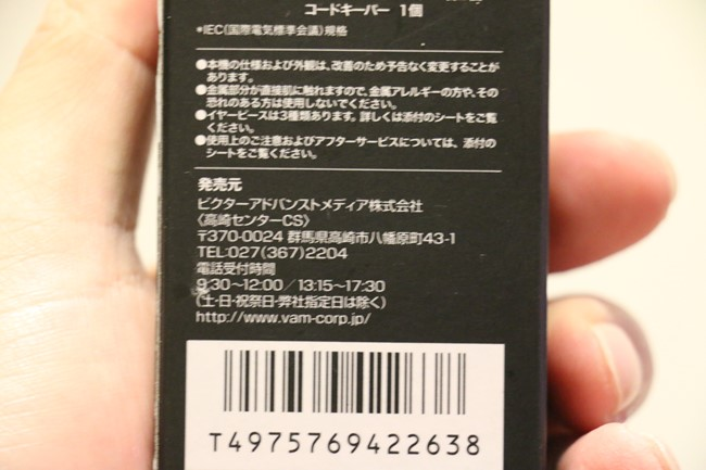 s-IMG_5421