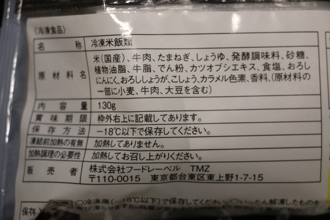 s-IMG_5577