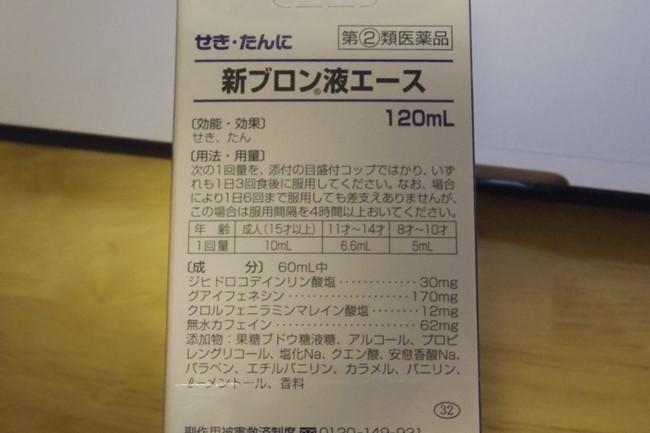 s-_IGP5106