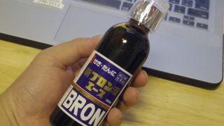 咳が止まらないので咳止めシロップ「新ブロン液エース」を飲んでみたが効果なし
