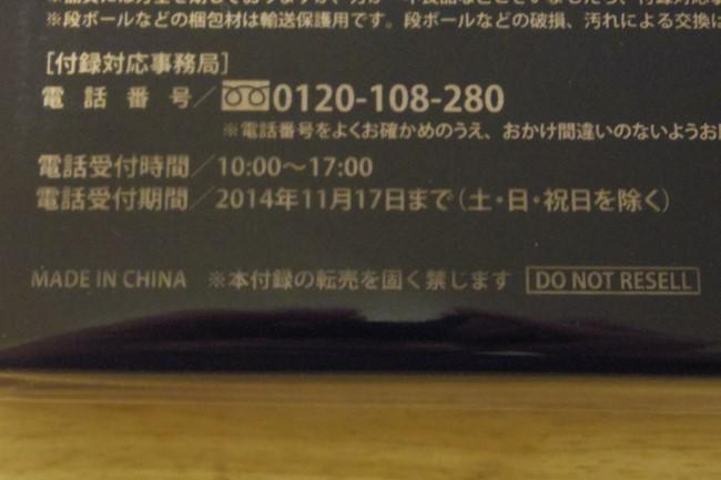 s-_IGP5461