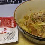 レンジ料理:電子レンジでキムチ鍋を作ってみた