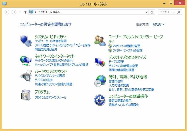 s-dCB_0003