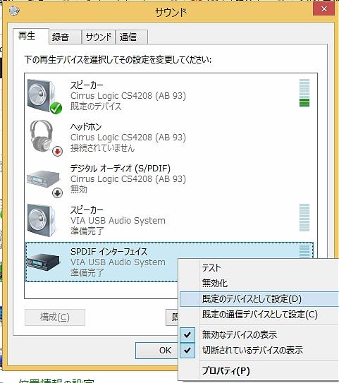 s-dCB_0007