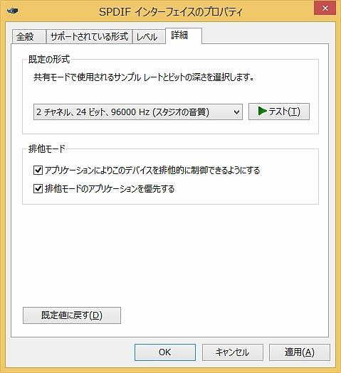 s-dCB_0008