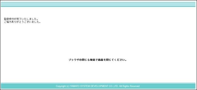 s-s-CB_0052