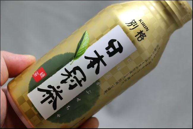 【レビュー】超高い!216円のキリン 「別格 日本冠茶」は風味豊かで旨いが高すぎる