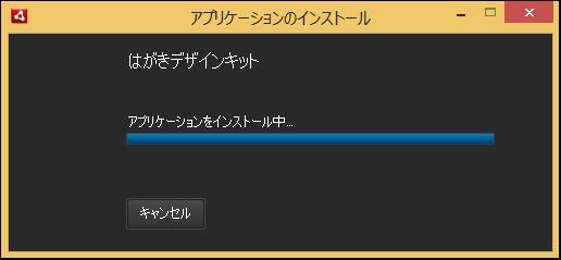 s2-ds0085