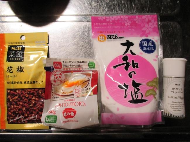 餃子の王将:「魔法の粉(マジックパウダー)」の作り方!完全再現に成功!