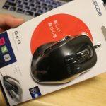 [レビュー] ELECOM BlueLEDマウス M-XG1をケーズデンキで約2000円で買ったらアマゾンで909円で売ってるじゃないか!!!!